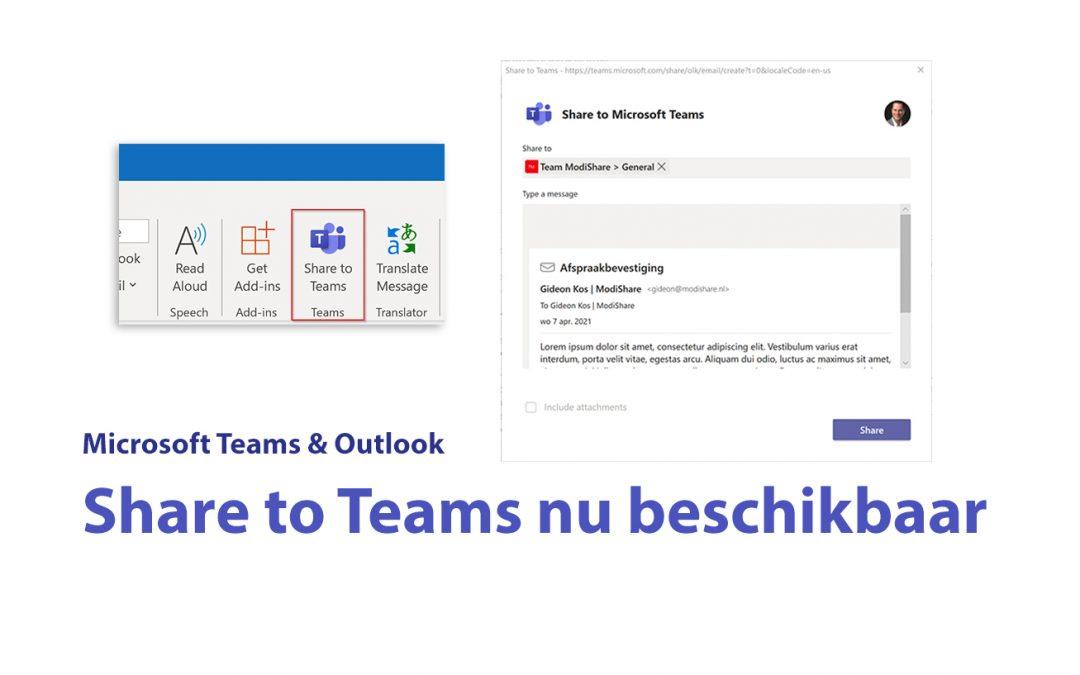 Share to Teams nu beschikbaar in Outlook